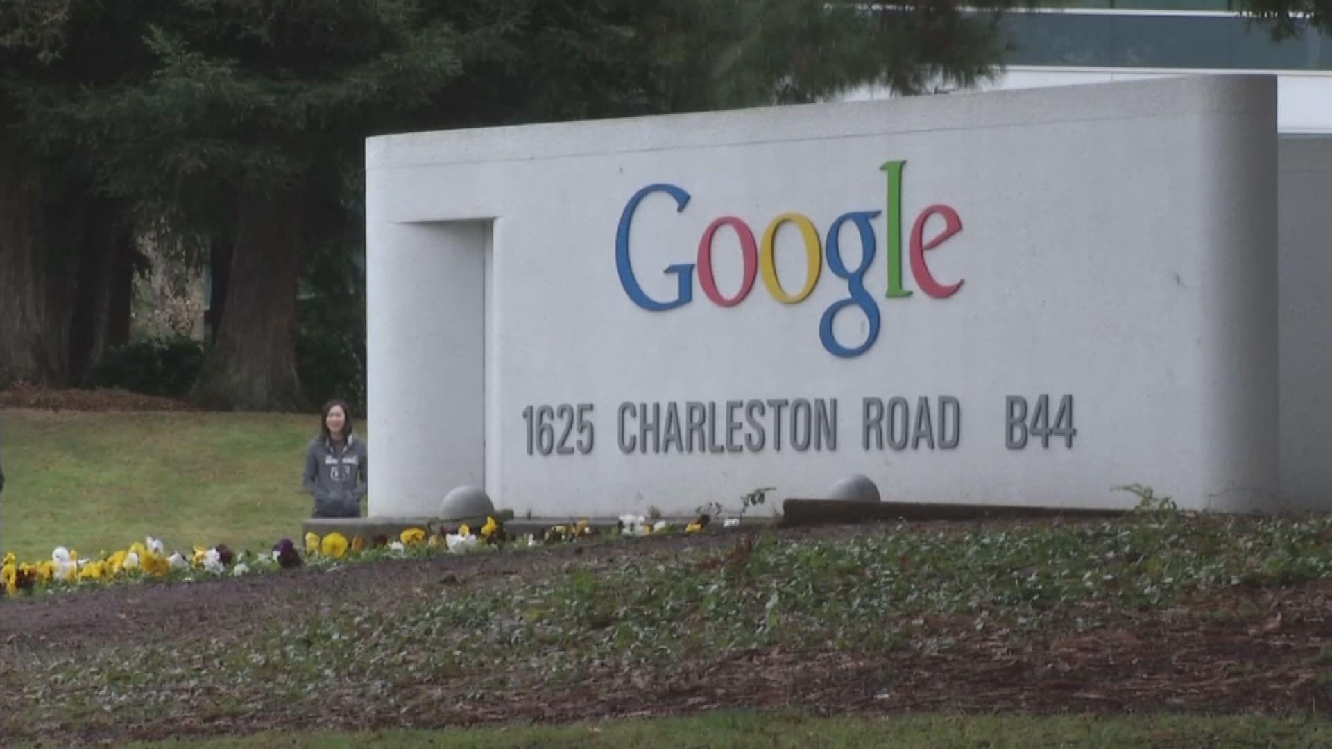 美國38州入稟指控Google違反反壟斷法