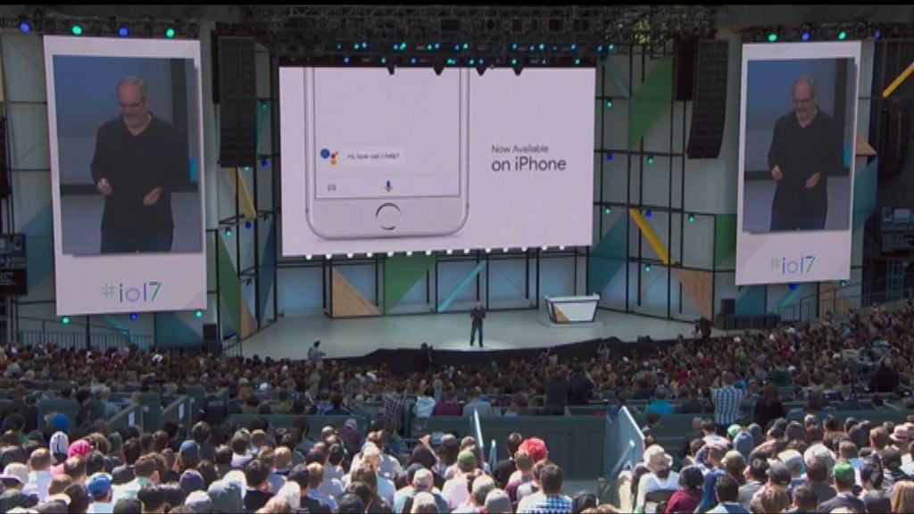 【挑蘋果機】Google Assistant擬推iPhone版