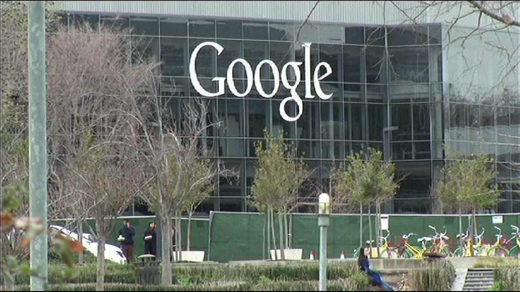 【違反反壟斷法】Google被罰逾24億歐元
