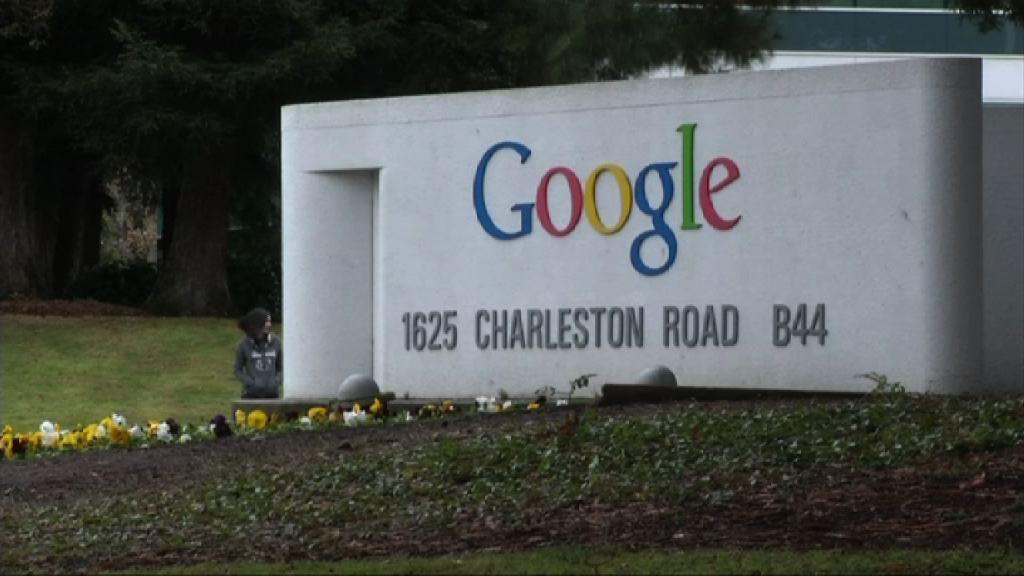 被裁壟斷罰逾廿億歐元 Google表明上訴