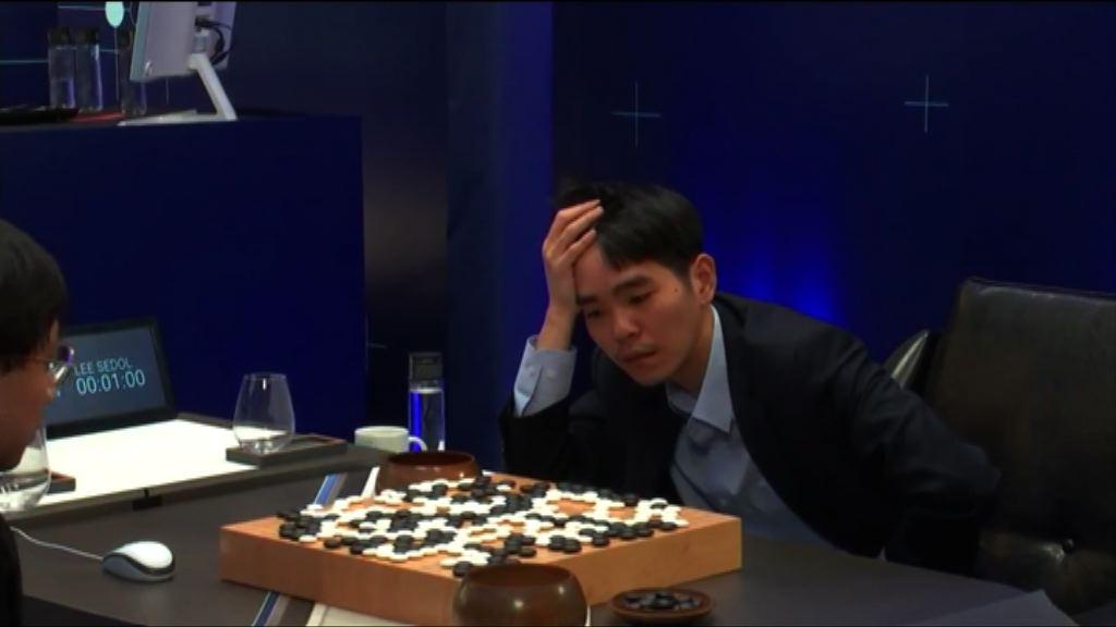 圍棋人機大戰李世石不敵人工智能