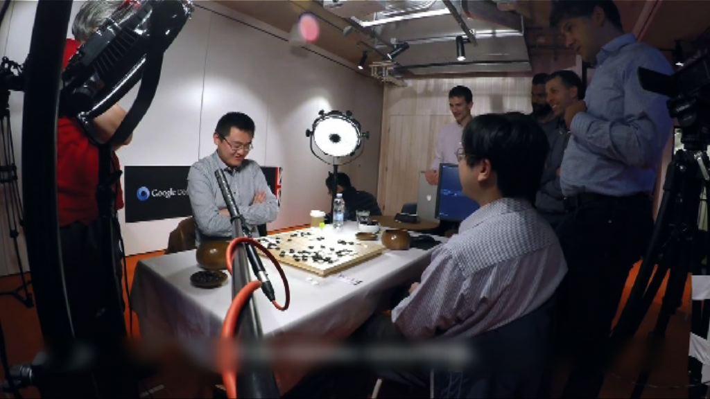 人工智能系統戰勝職業圍棋選手