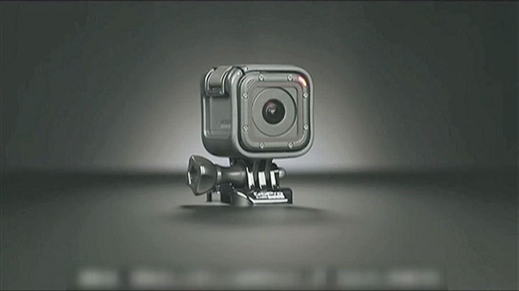 【Cut人、停產無人機】傳GoPro研賣盤