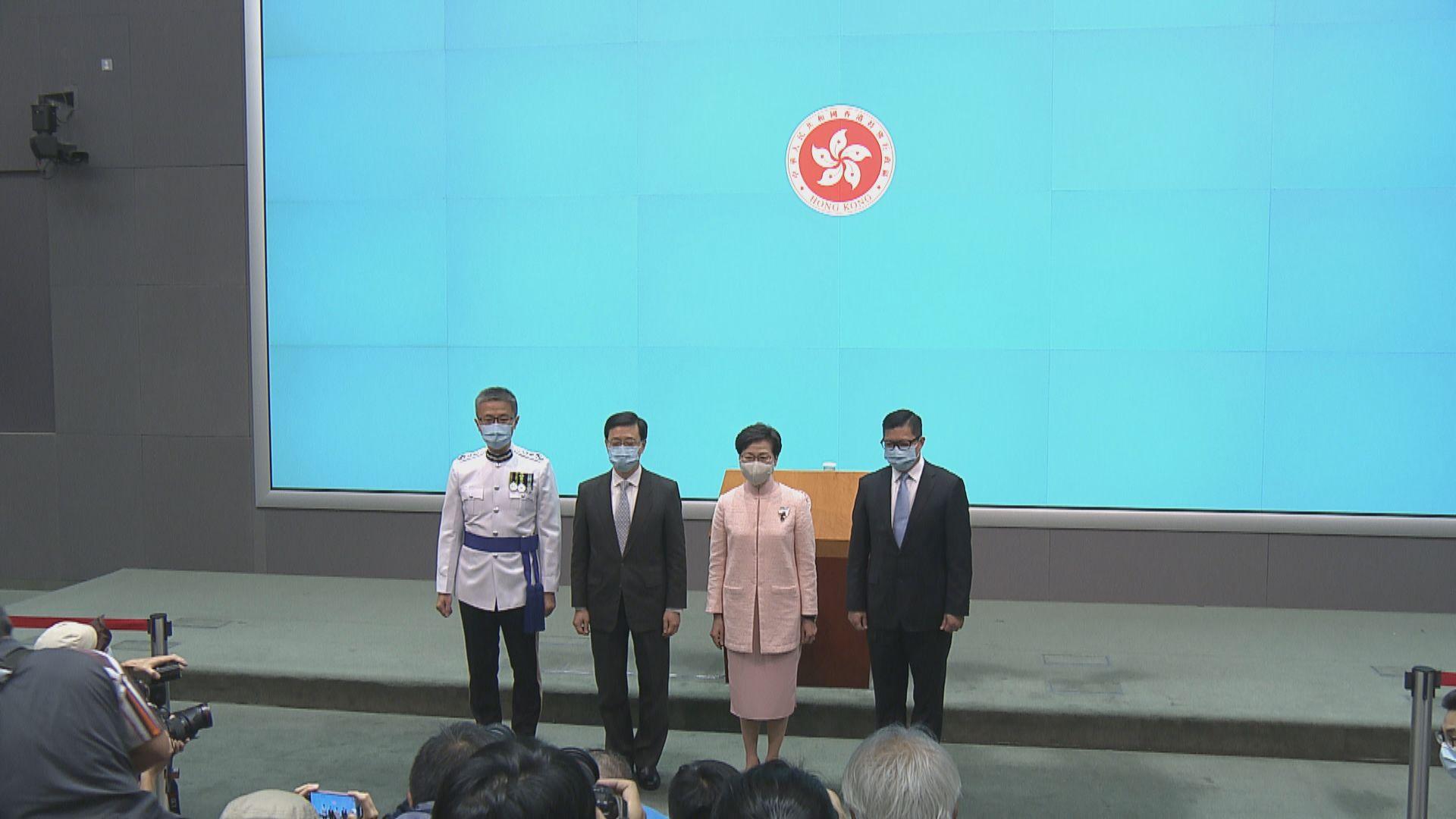 林鄭:香港由亂轉治 相信三人能為國家及香港作更大貢獻