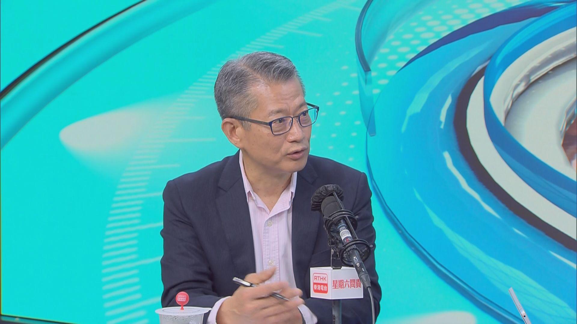 陳茂波:捐薪金有減薪效果 更可協助有需要市民