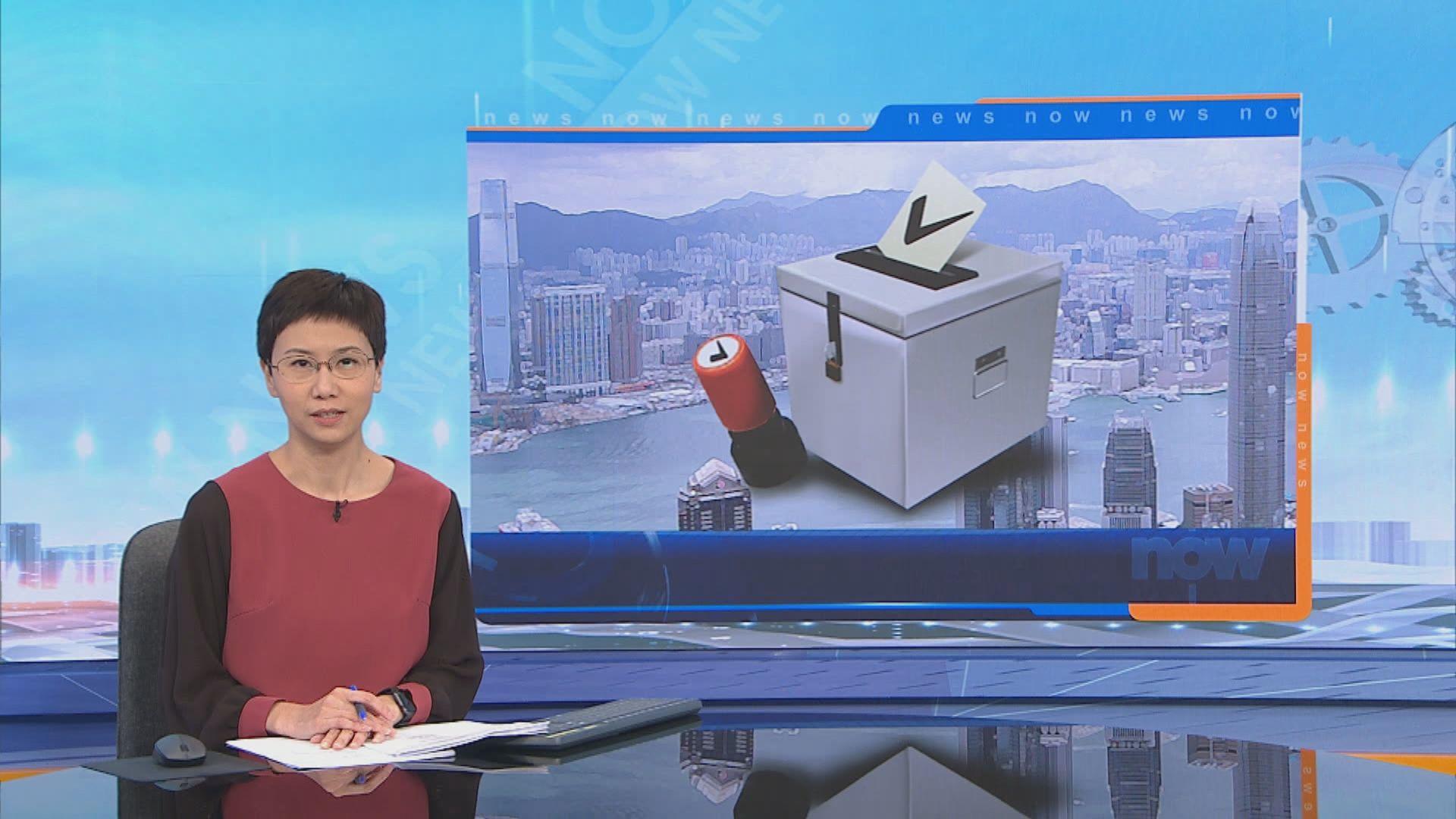 政府指無計劃在2021年立法會換屆選舉前進行補選