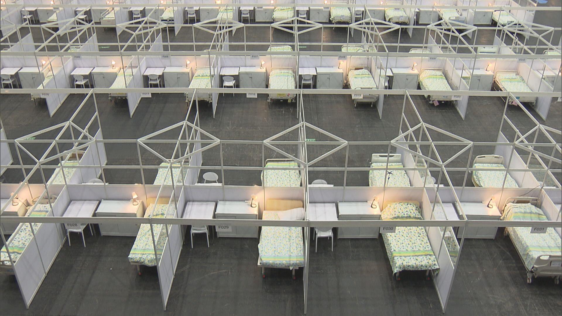 政府:將在中央協助下興建港版方艙醫院及火神山醫院