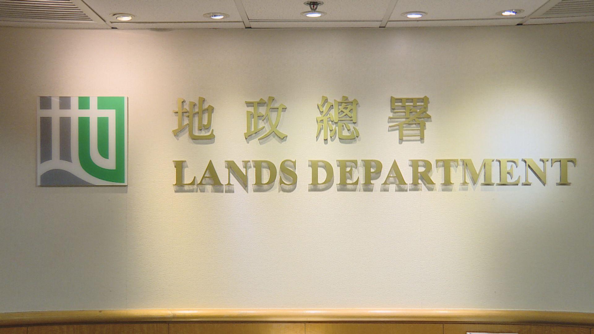地政總署收回屯門54幅私人農地作公營房屋及教育設施