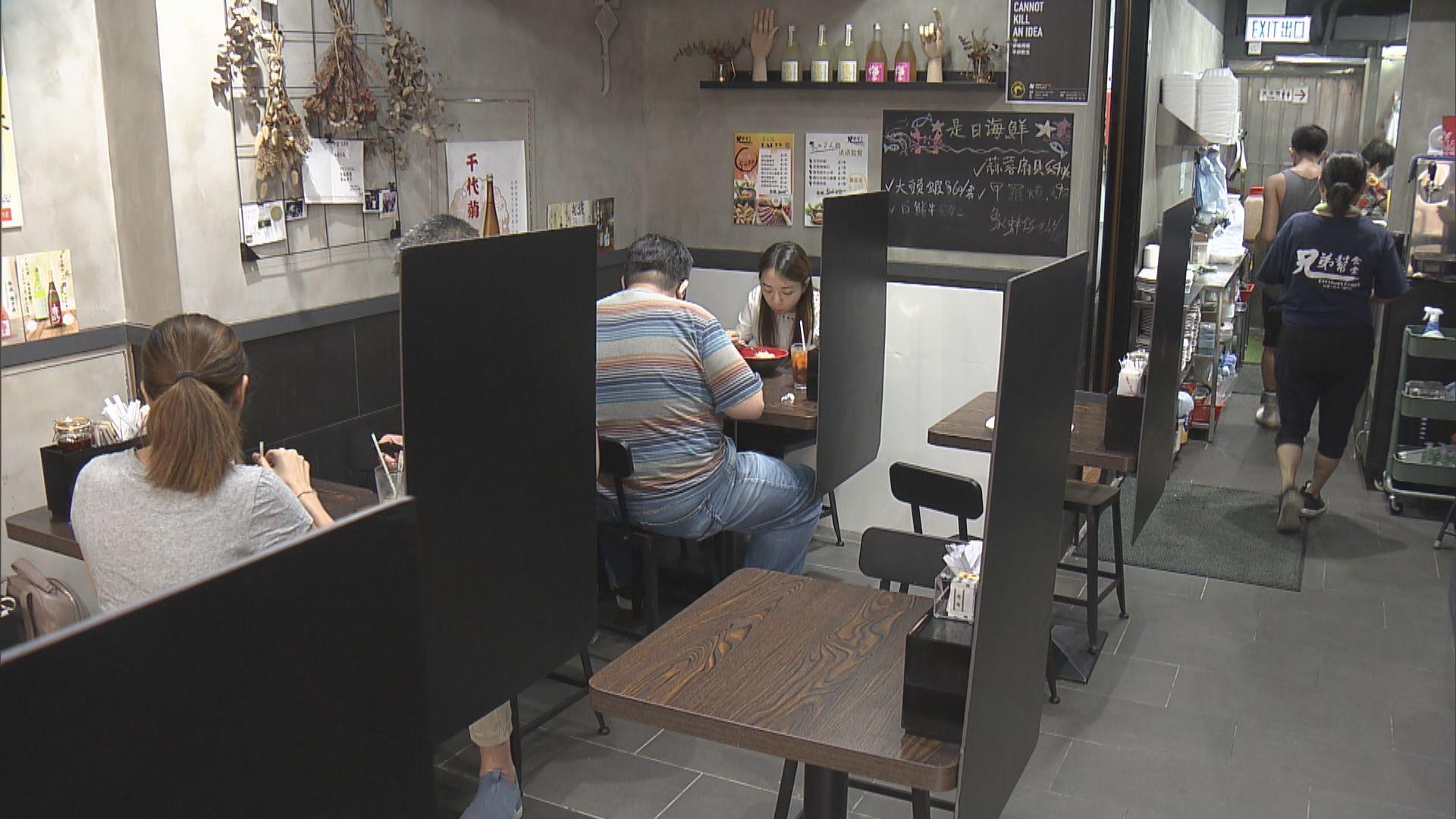 消息:食肆明起可恢復早午市堂食 入座率不得多於五成