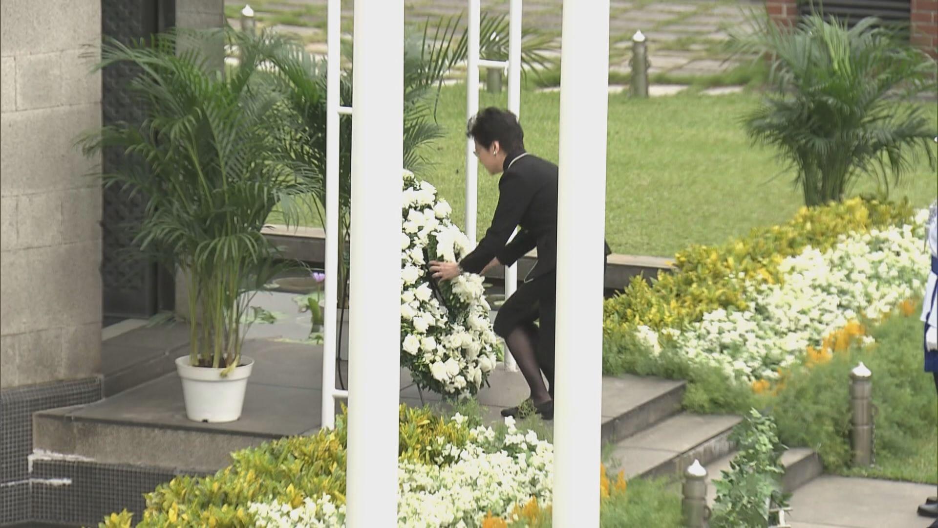 林鄭出席為保衞香港而捐軀人士紀念儀式