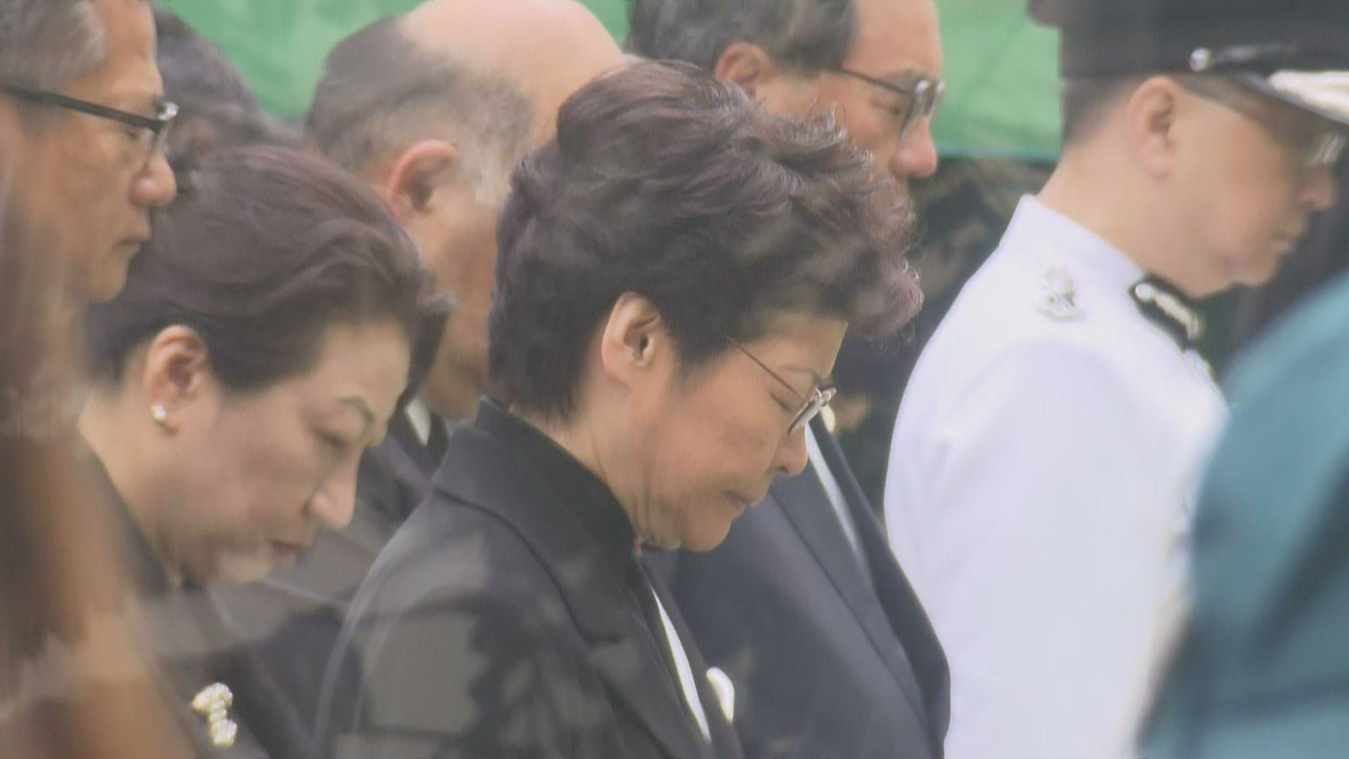 林鄭月娥出席儀式 悼念為保衞香港捐軀人士