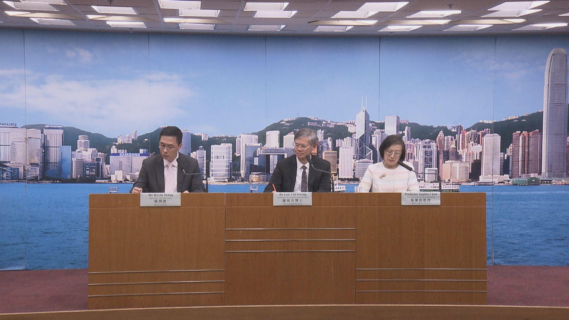 楊潤雄籲家長避免子女參與危險及違法活動