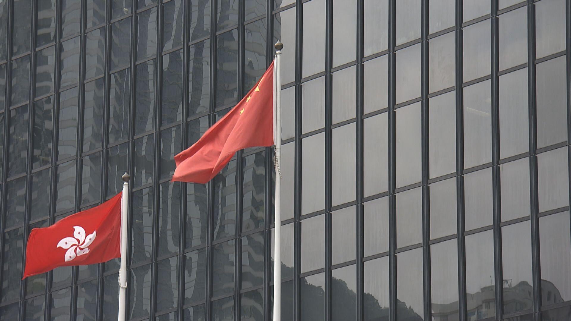 政府譴責激進示威者破壞行為