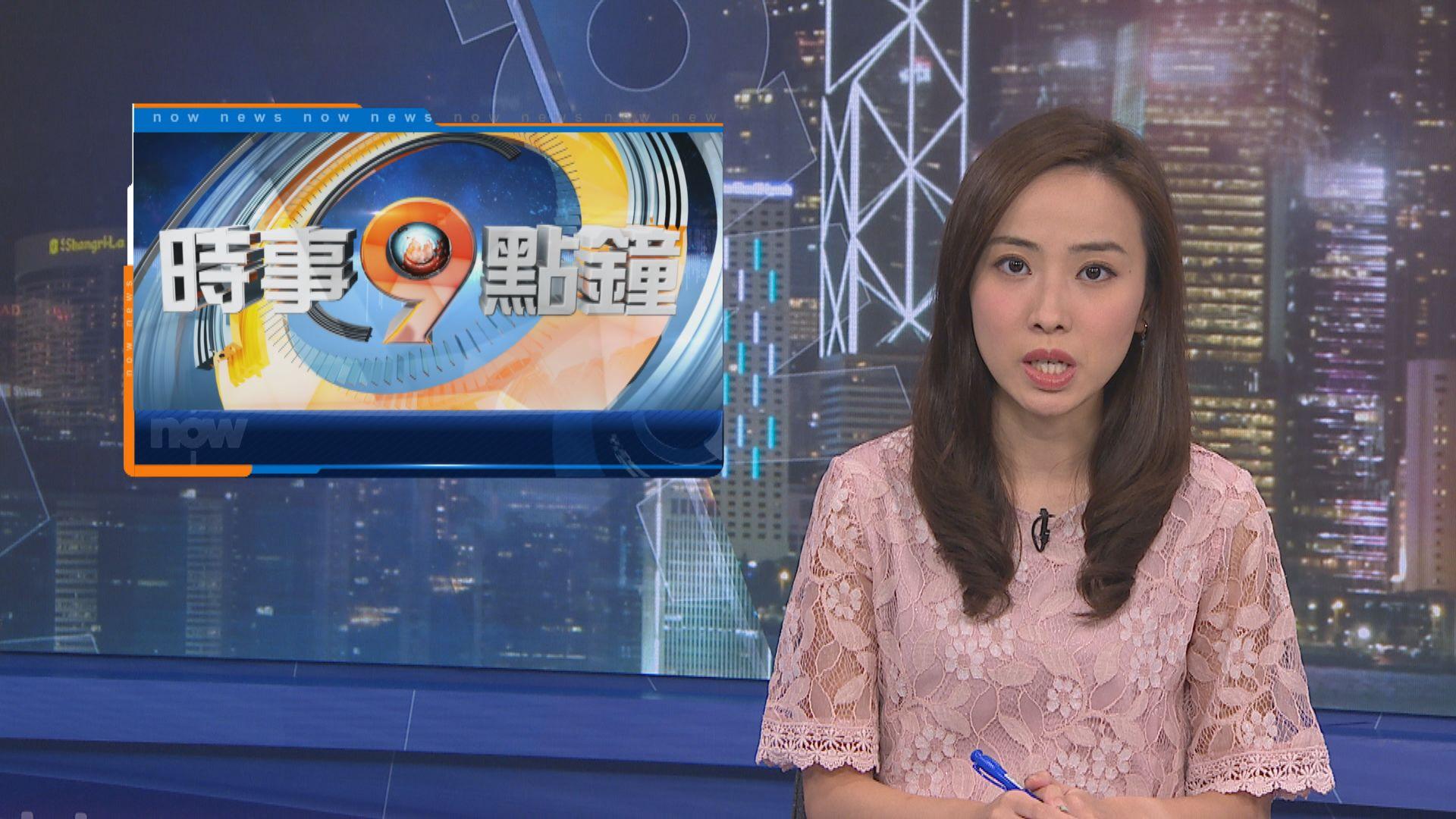 網傳周末實施宵禁 政府澄清全屬謠言