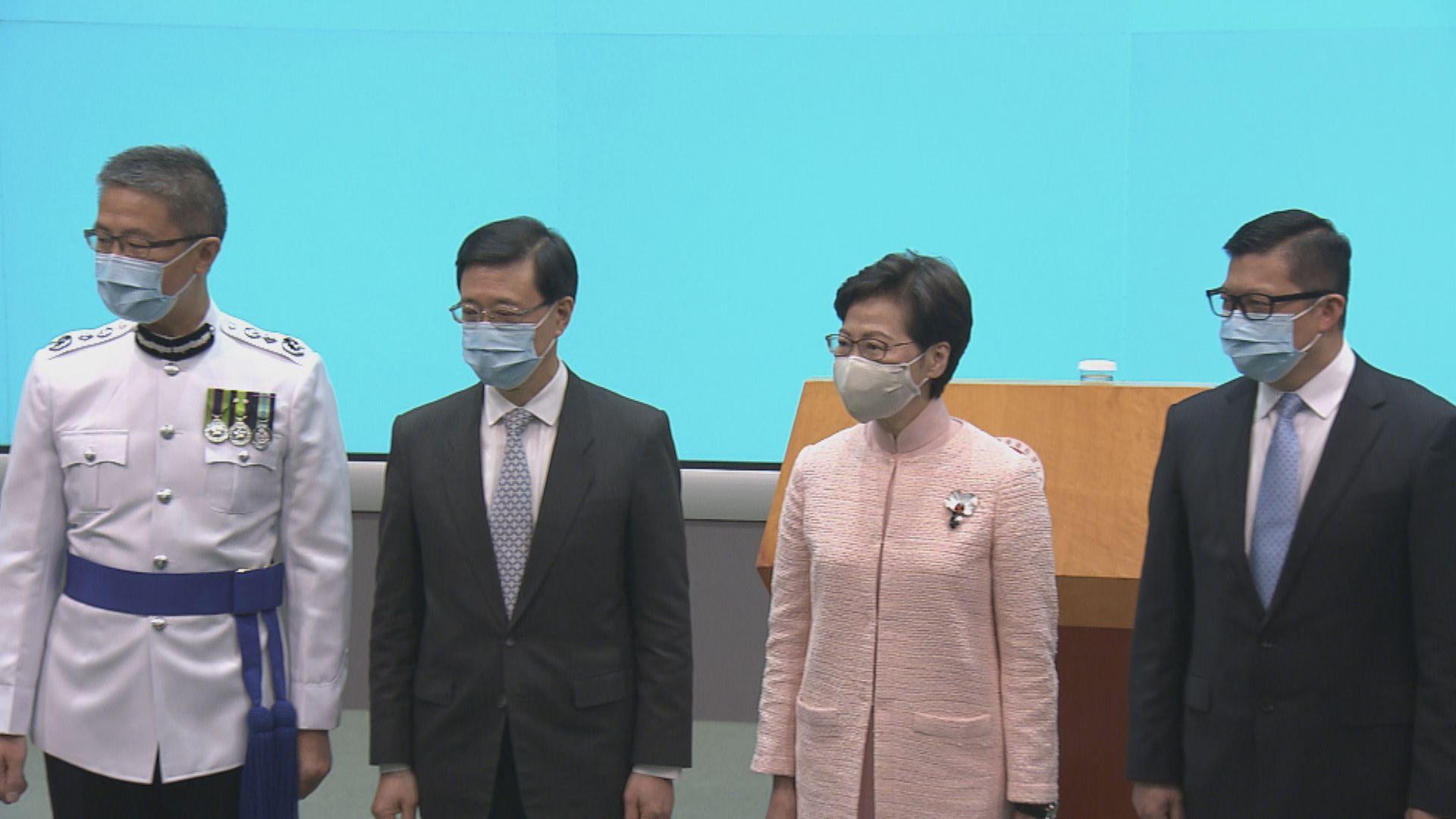 林鄭月娥否認偏重紀律部隊 稱李家超有能力統領公務員