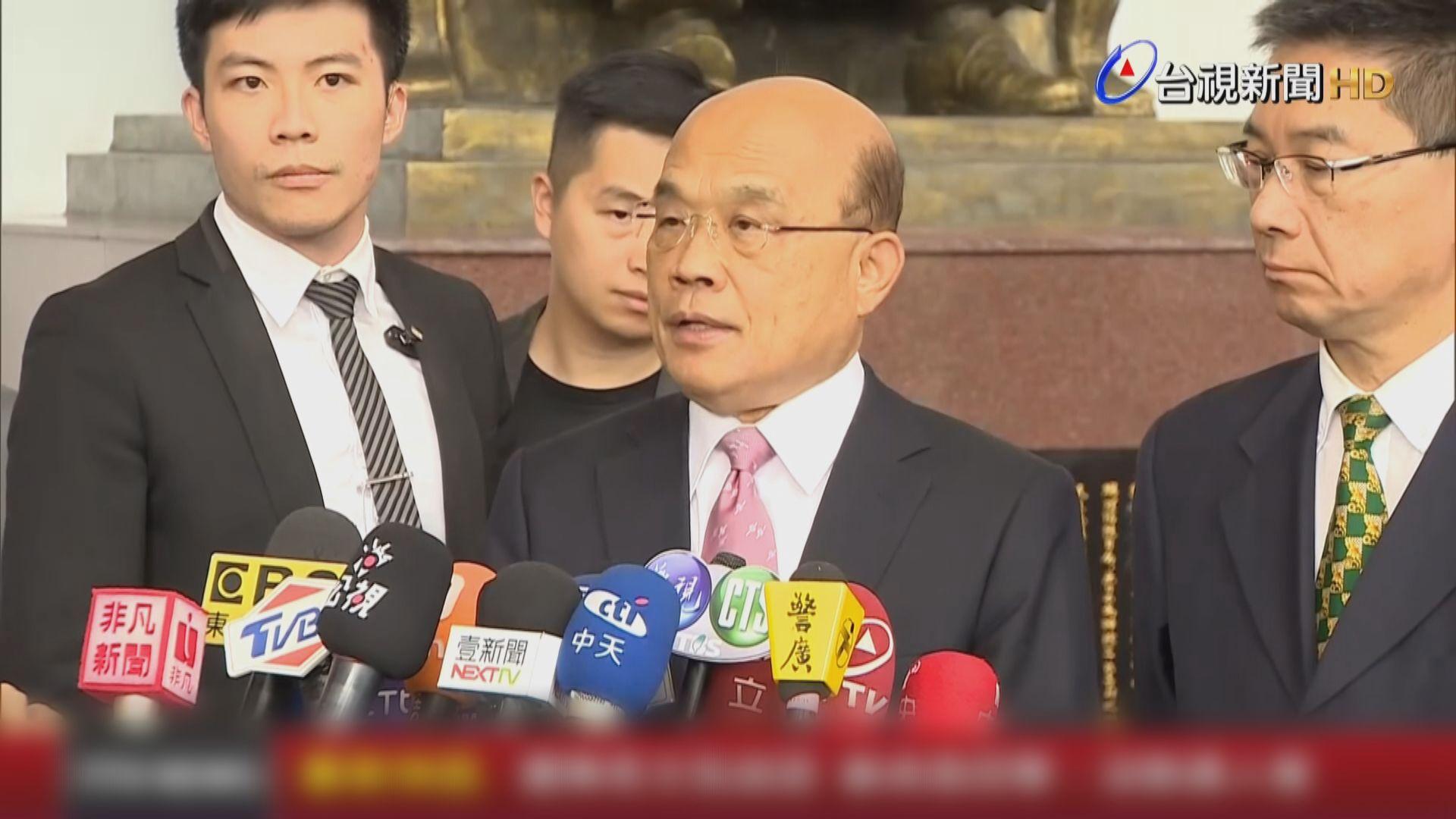 蘇貞昌︰陳同佳倘踏足台灣 一定會將他逮捕