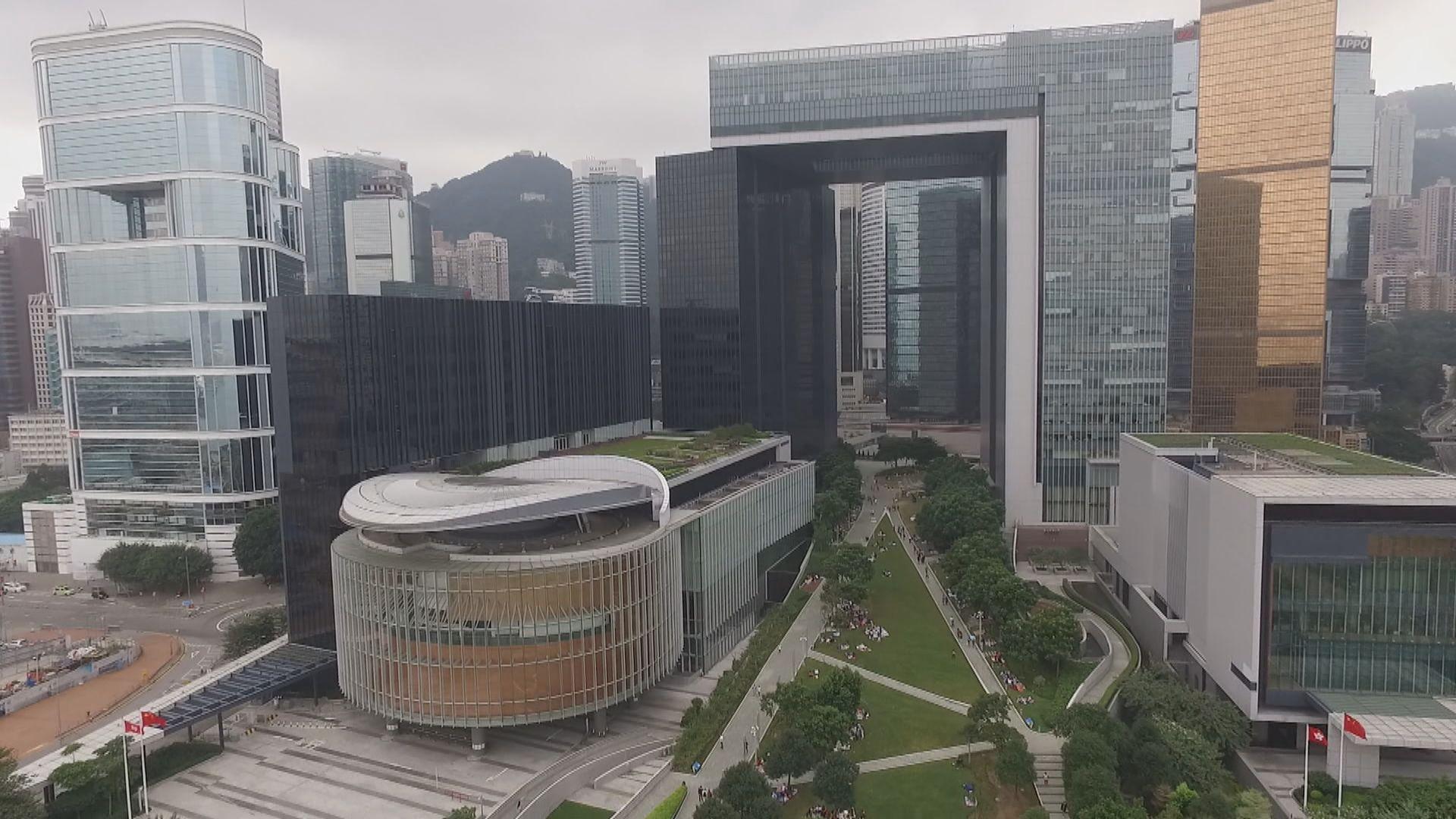 港府:堅決反對英國《香港半年報告》