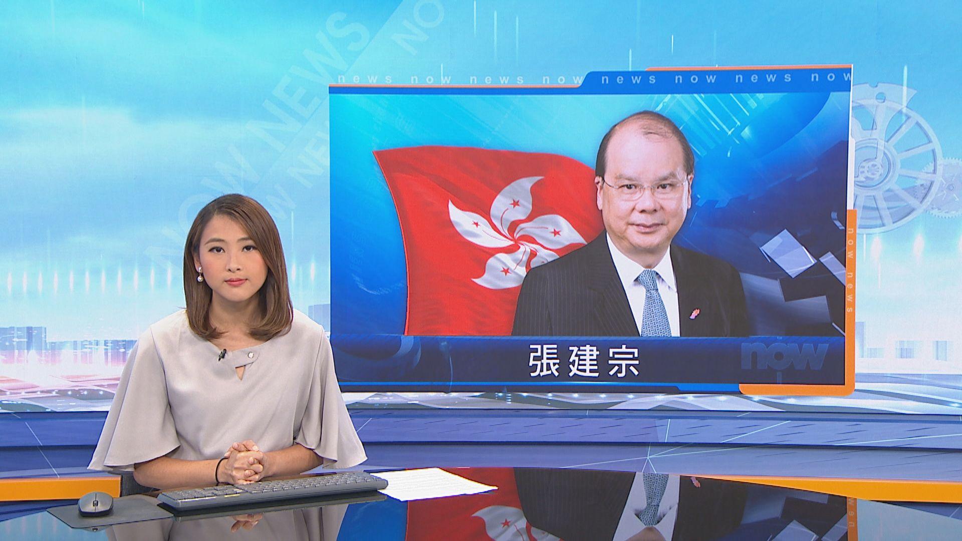 張建宗:政府以開放態度審視法例應對示威