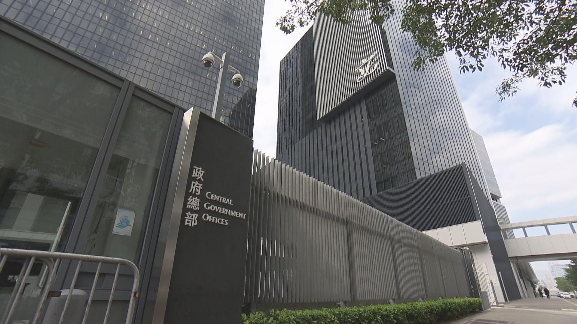 港府對美參議院通過香港人權法案感極度遺憾
