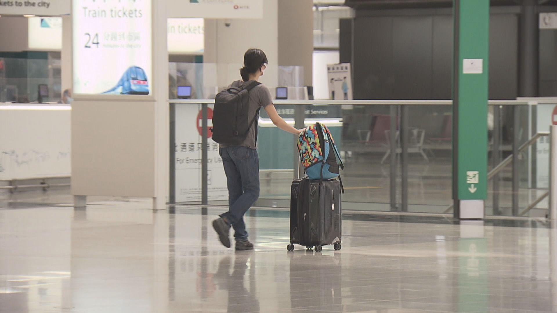 特區政府即日起取消美國外交護照持有人免簽證訪港
