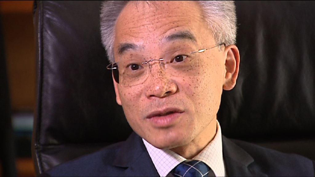 蘇偉文獲委任運房局副局長