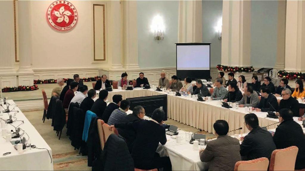 特首與逾四十名政治委任官員舉行集思會