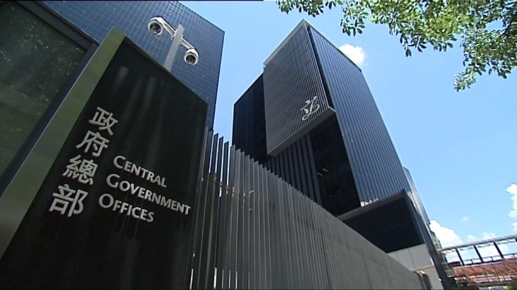 政府:外國議會不應干預香港事務
