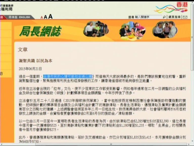張建宗:七月底可發放55億額外津貼