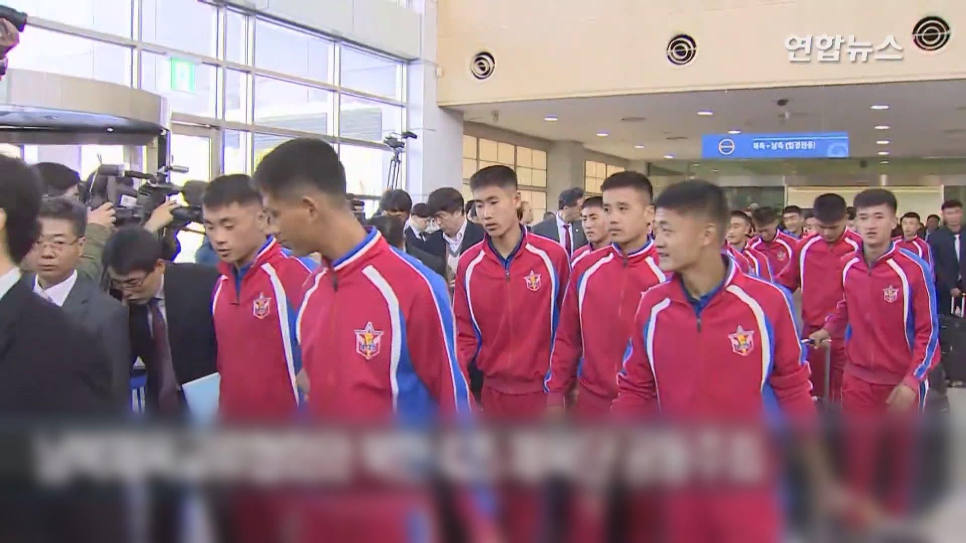 北韓青少年足球隊抵南韓參加足球賽事