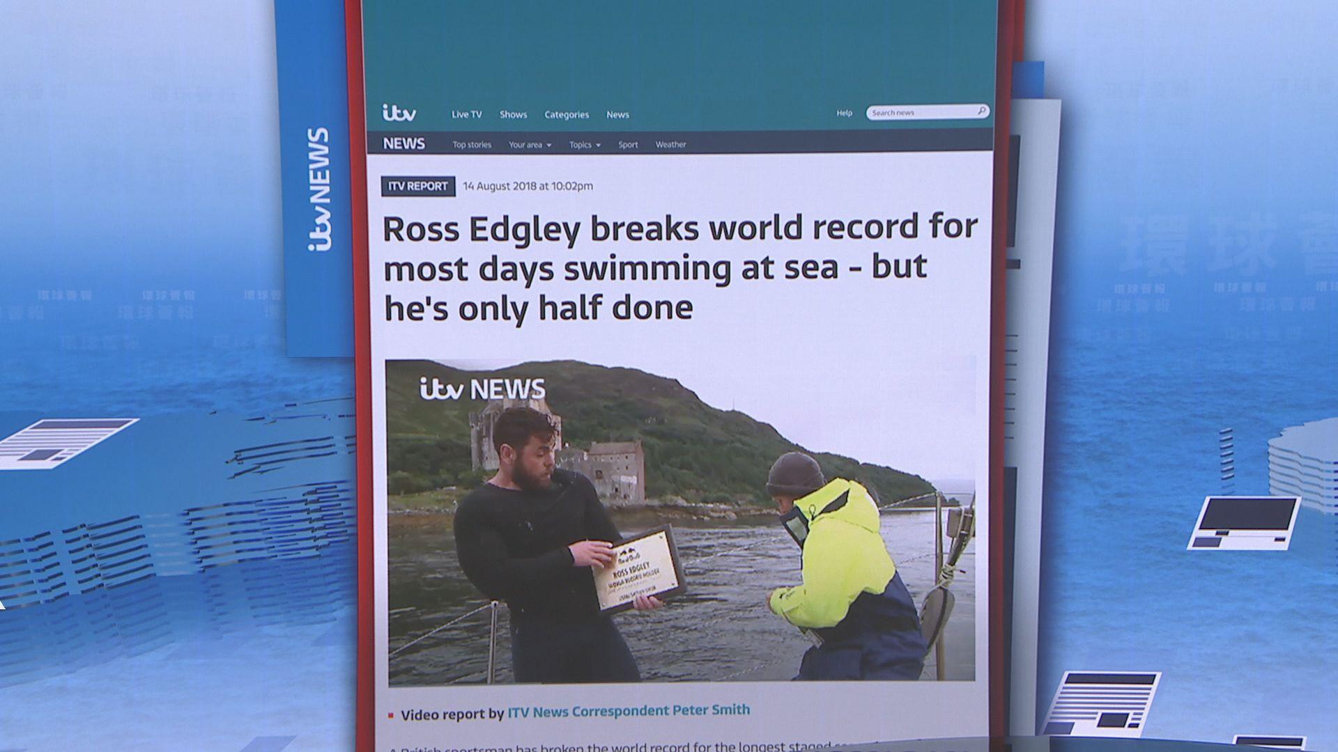 【環球薈報】英男子破最長海泳紀錄