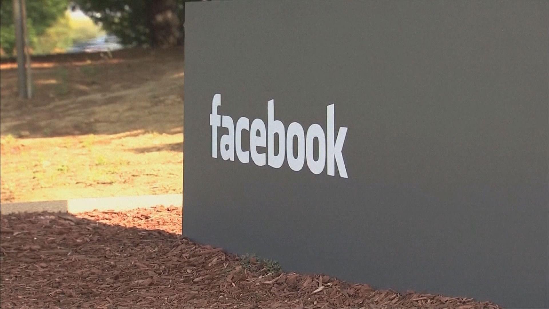 【環球薈報】Facebook推用戶評分制度