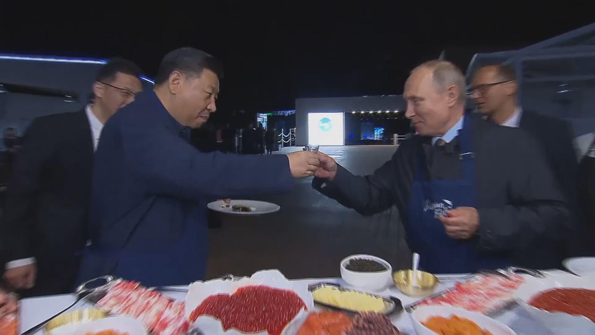 【環球薈報】習近平普京齊齊煎班戟食魚子醬