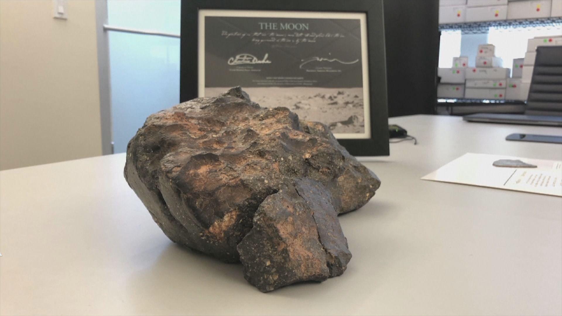 【環球薈報】全球最大月球隕石將於美國拍賣