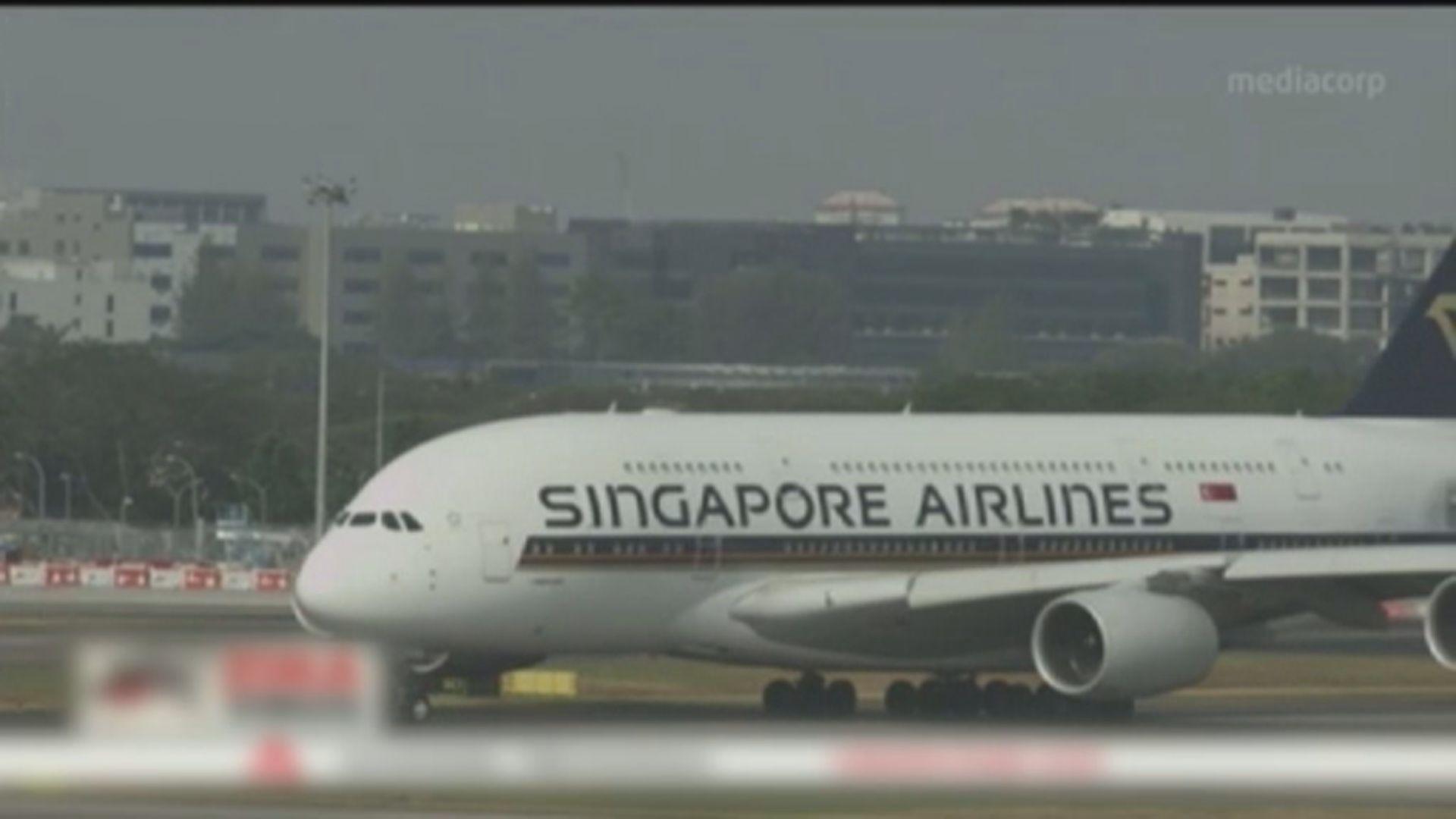 【環球薈報】新加坡直飛紐約航線重新運作