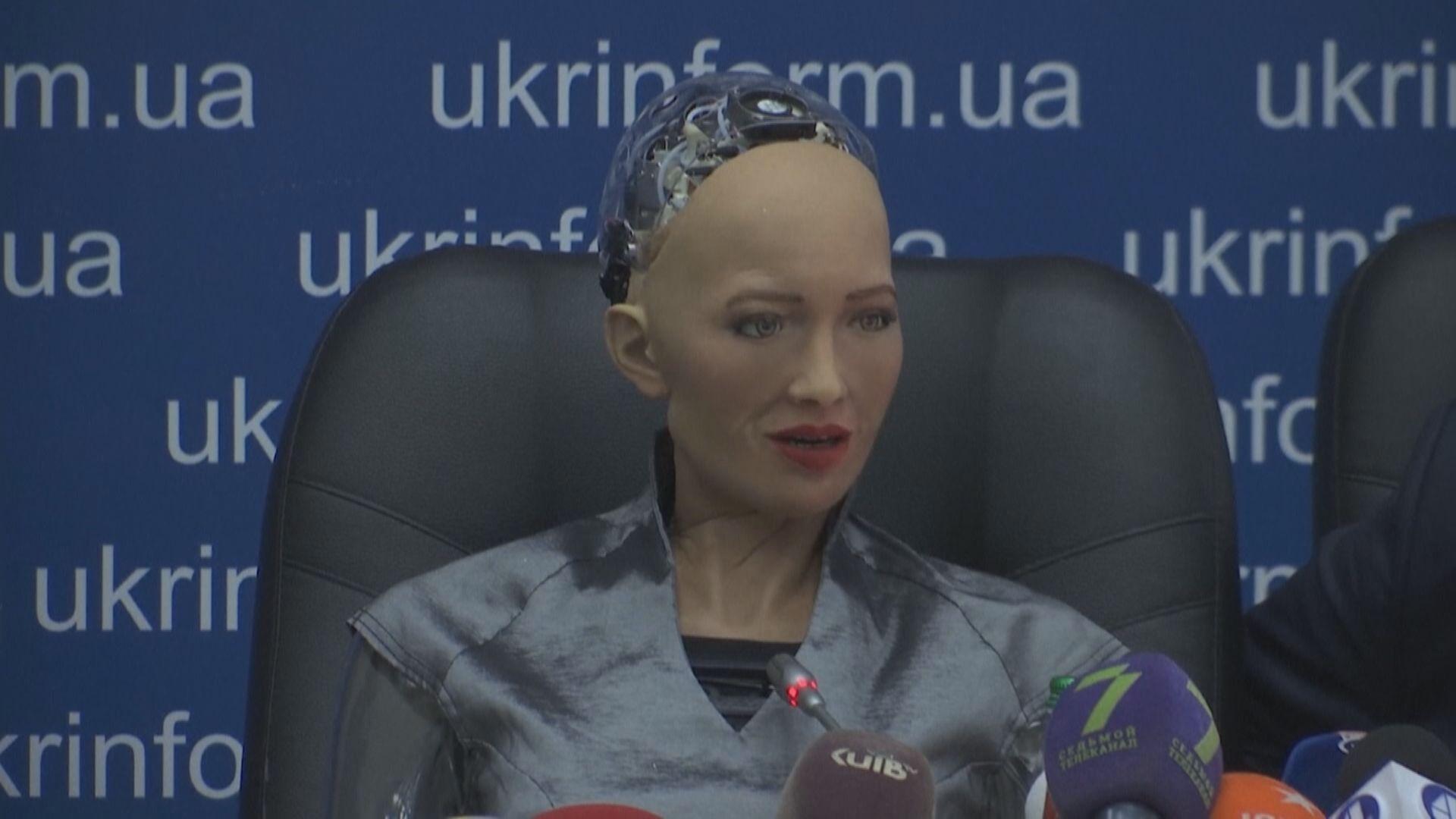 【環球薈報】港產機械人索菲婭訪問烏克蘭