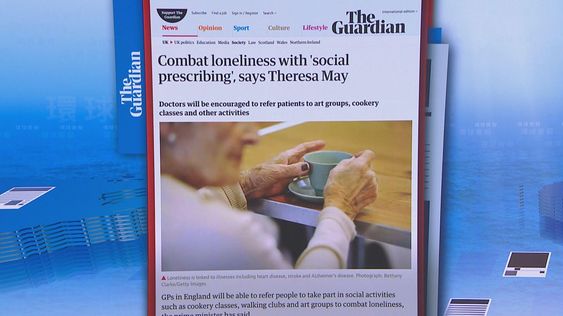 【環球薈報】文翠珊發表國民孤獨問題對策