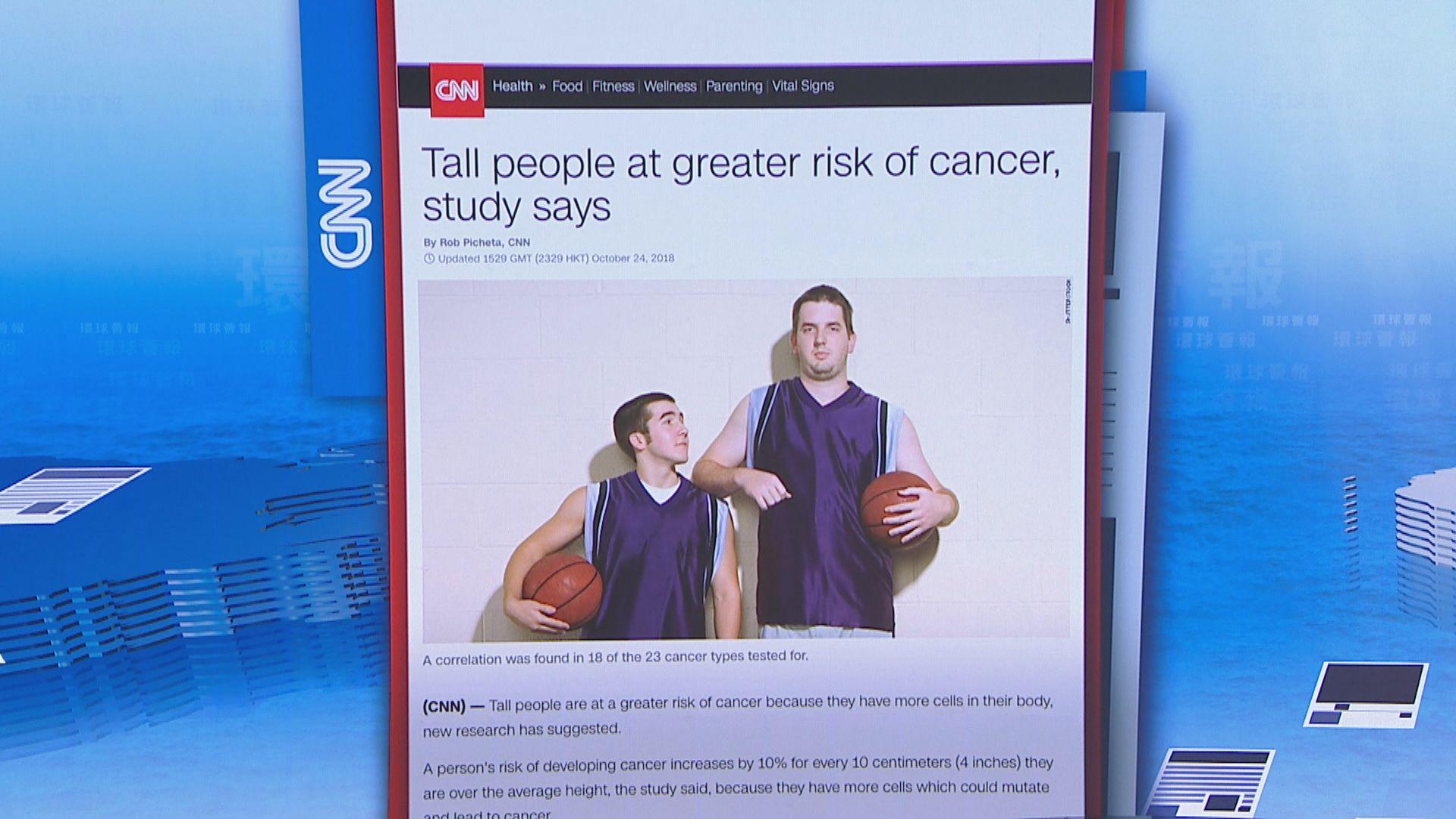 【環球薈報】研究發現身材較高更易患癌