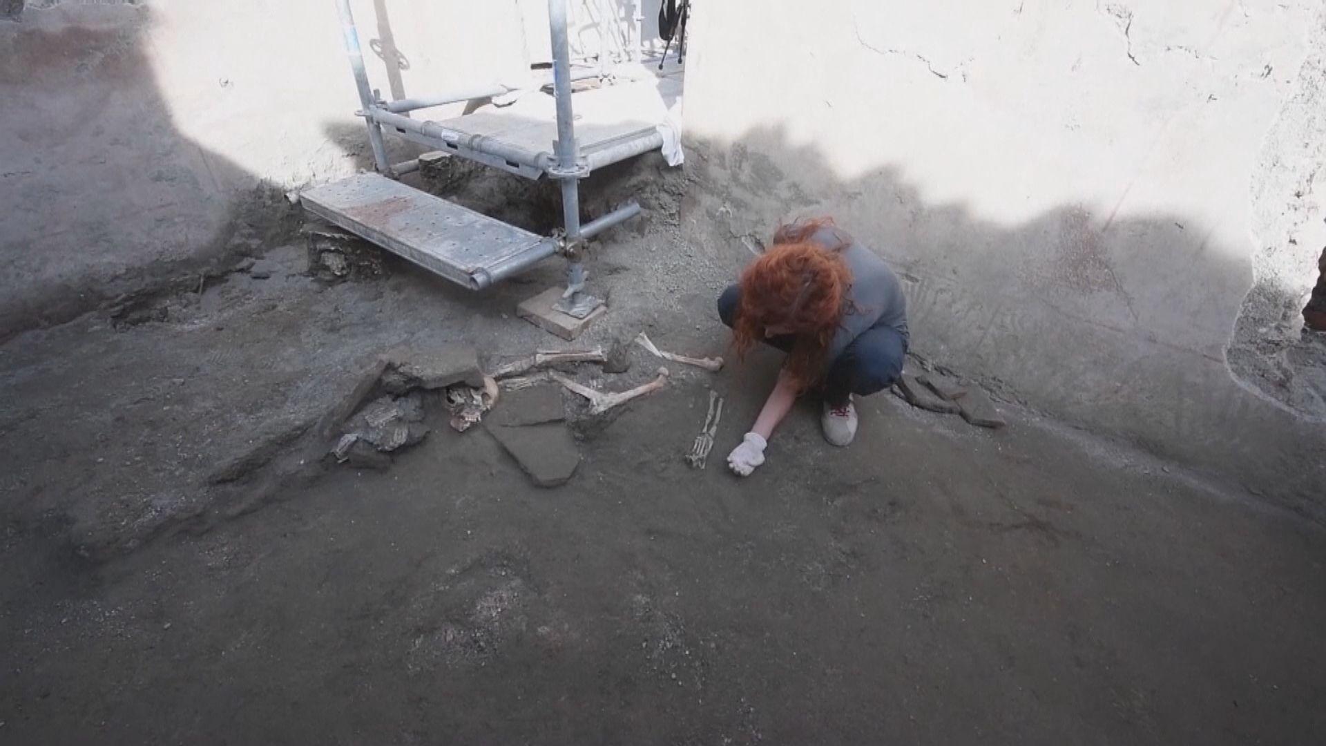 【環球薈報】龐貝古城再出土五具人骨