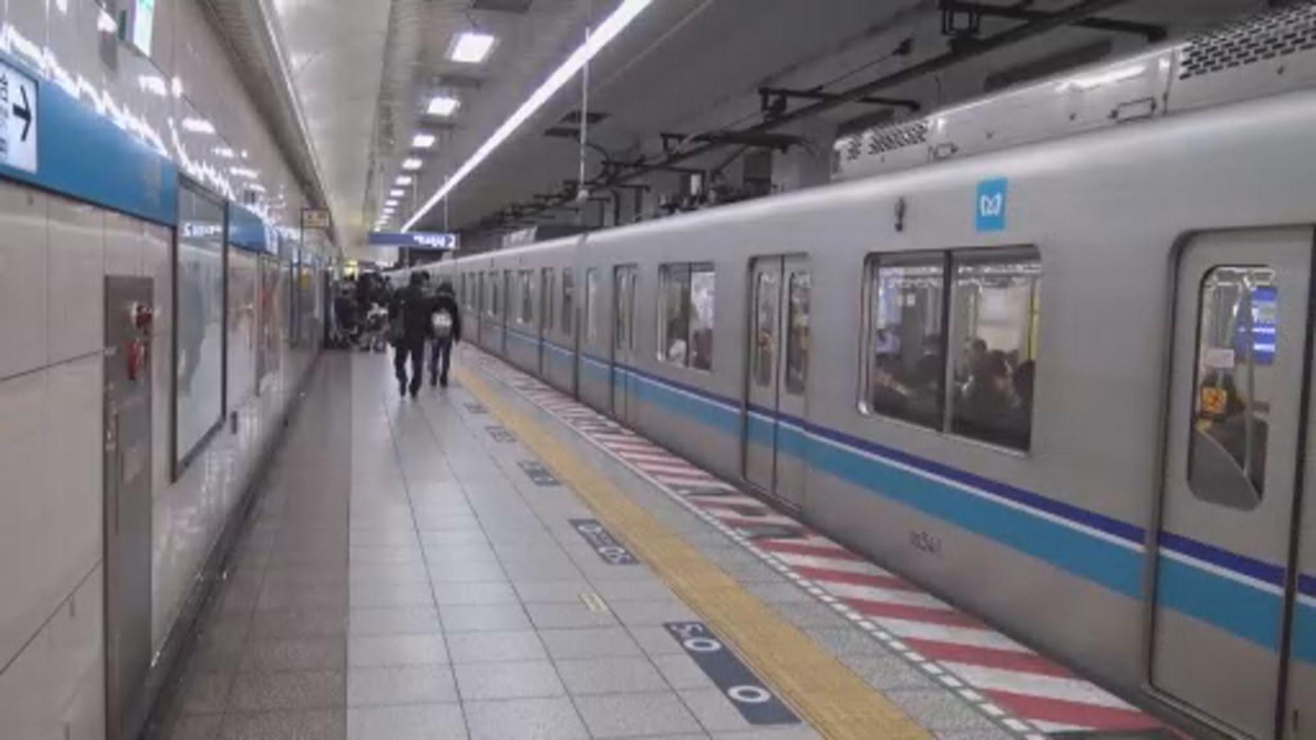 【環球薈報】日本明年四月起禁乘客帶刀上車