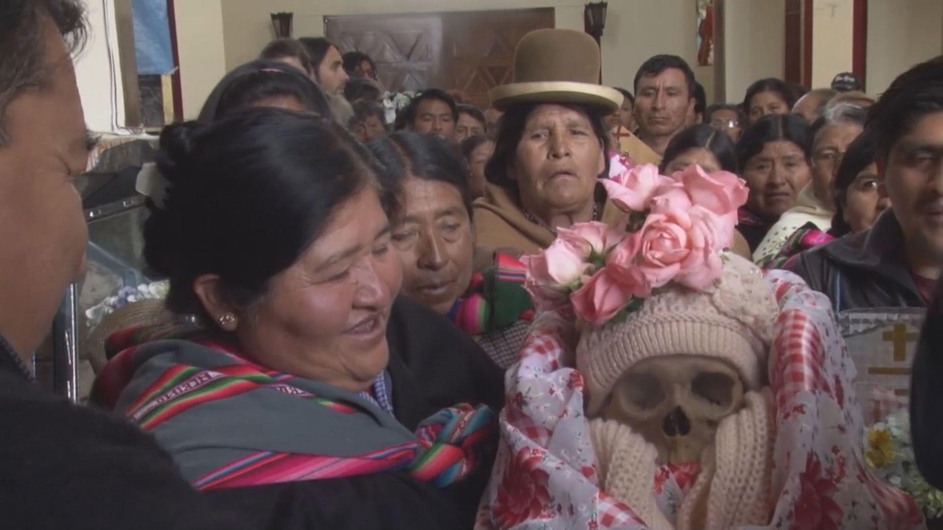 【環球薈報】玻利維亞舉行傳統頭骨慶典