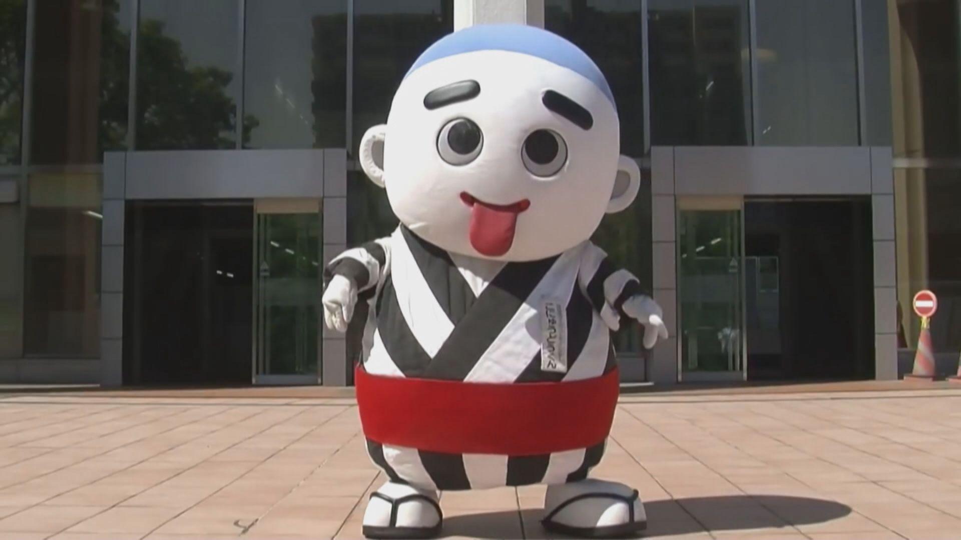 【環球薈報】日本吉祥物大獎投票市政府助選惹爭議