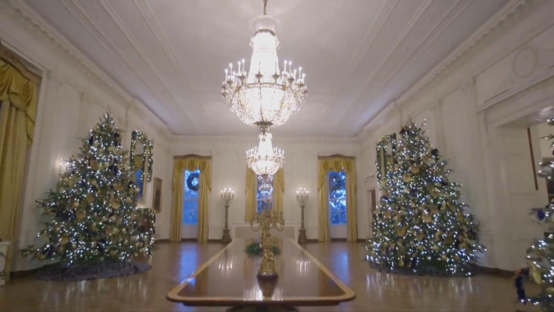 【環球薈報】美國白宮聖誕佈置亮相
