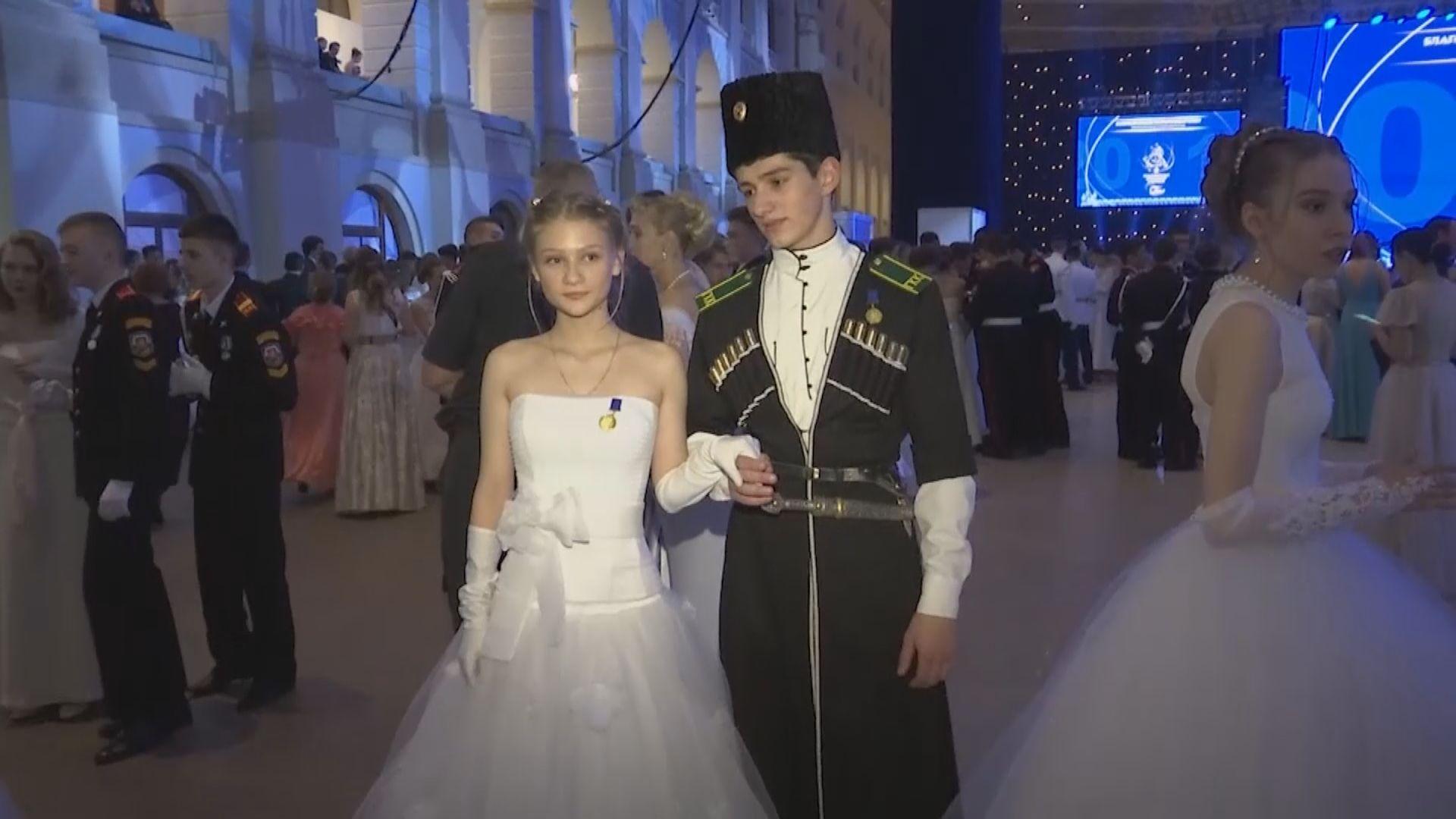 【環球薈報】俄羅斯莫斯科舉辦年度軍官舞會