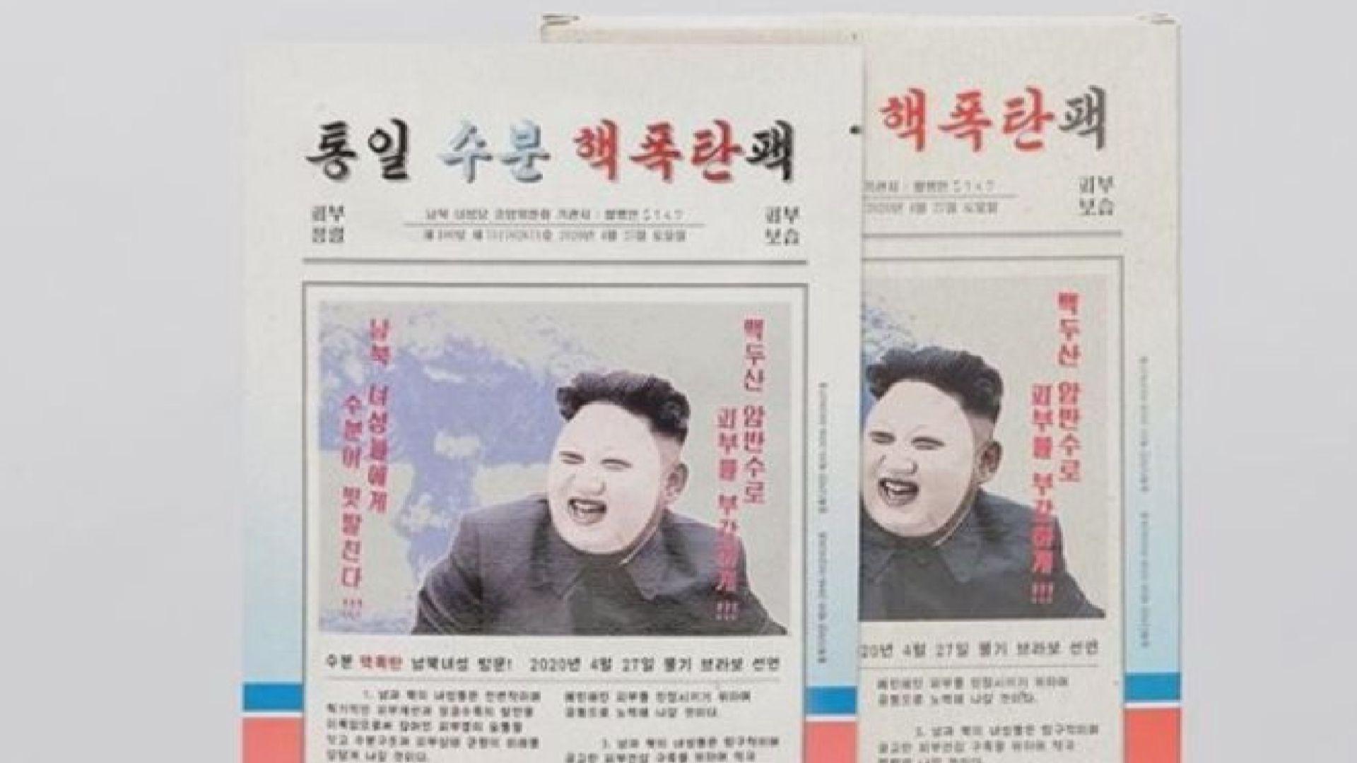 【環球薈報】南韓公司以金正恩作面膜廣告引爭議