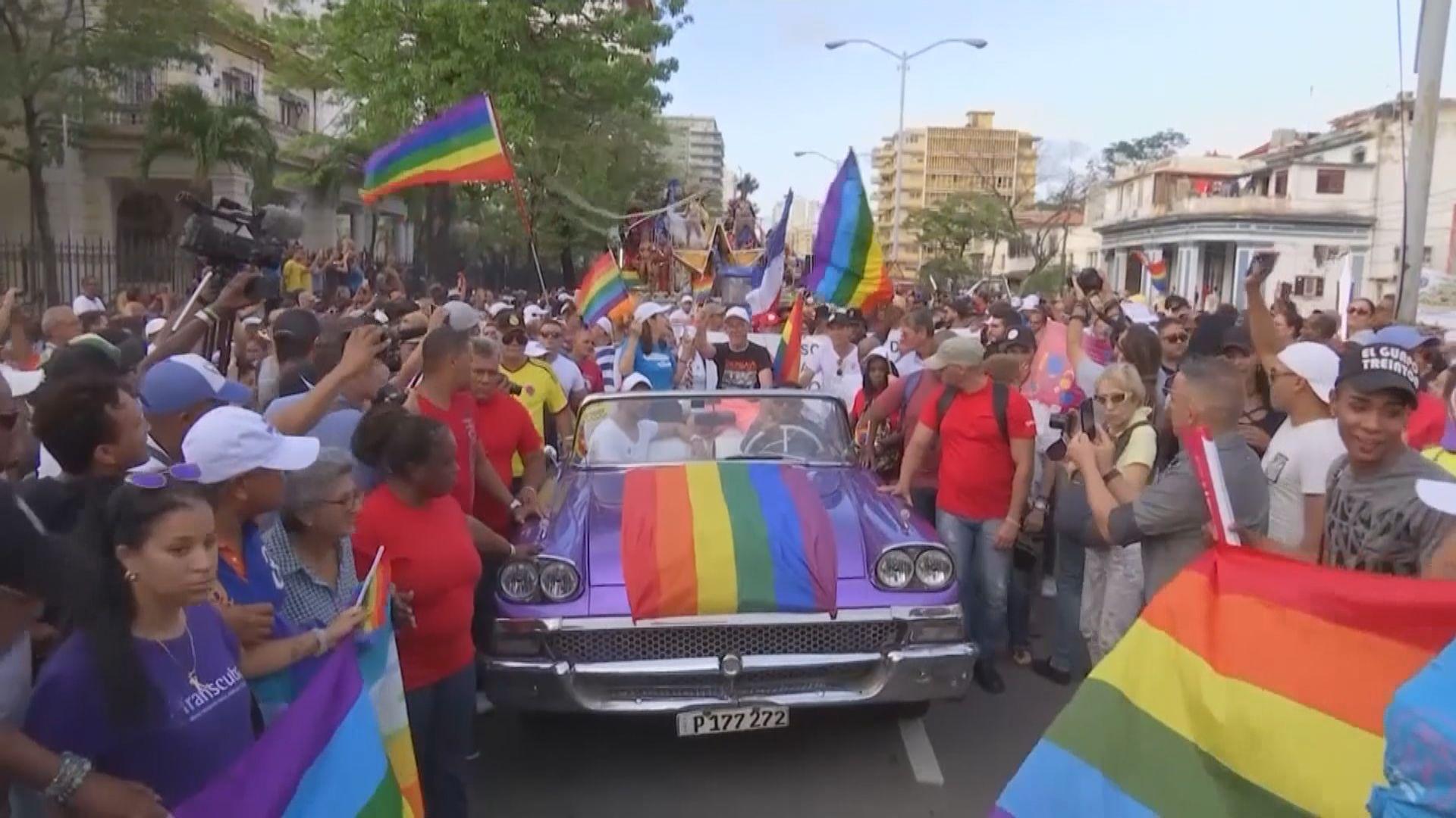 【環球薈報】古巴新憲將就同性婚姻議題保持中立
