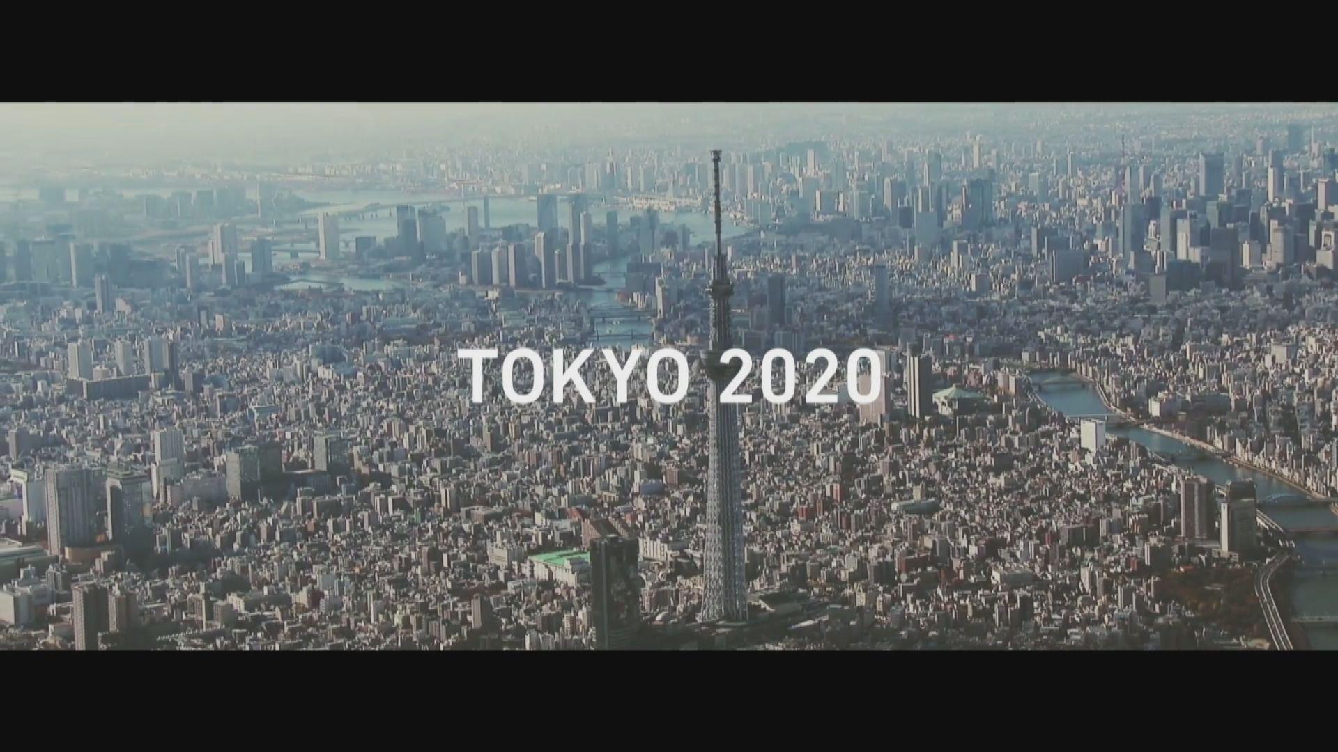 【環球薈報】東京奧運義工已有逾16萬人申請