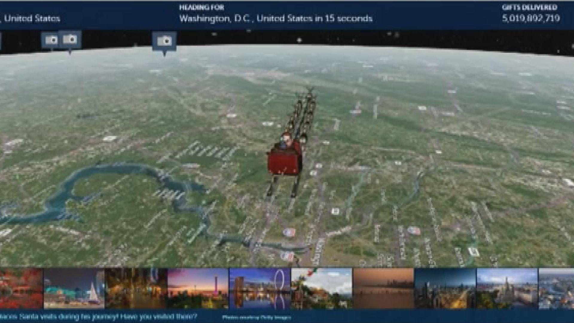 【環球薈報】美軍「追蹤聖誕老人」不受政府停擺影響