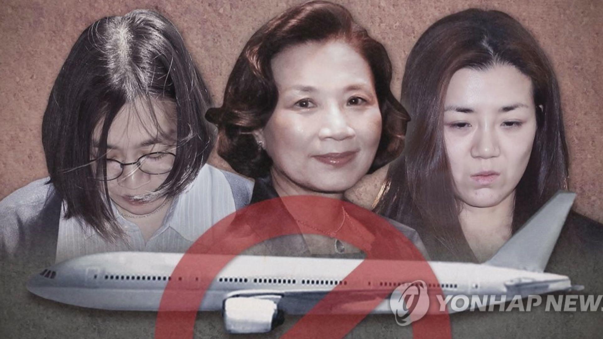 【環球薈報】大韓航空會長妻女涉走私奢侈品