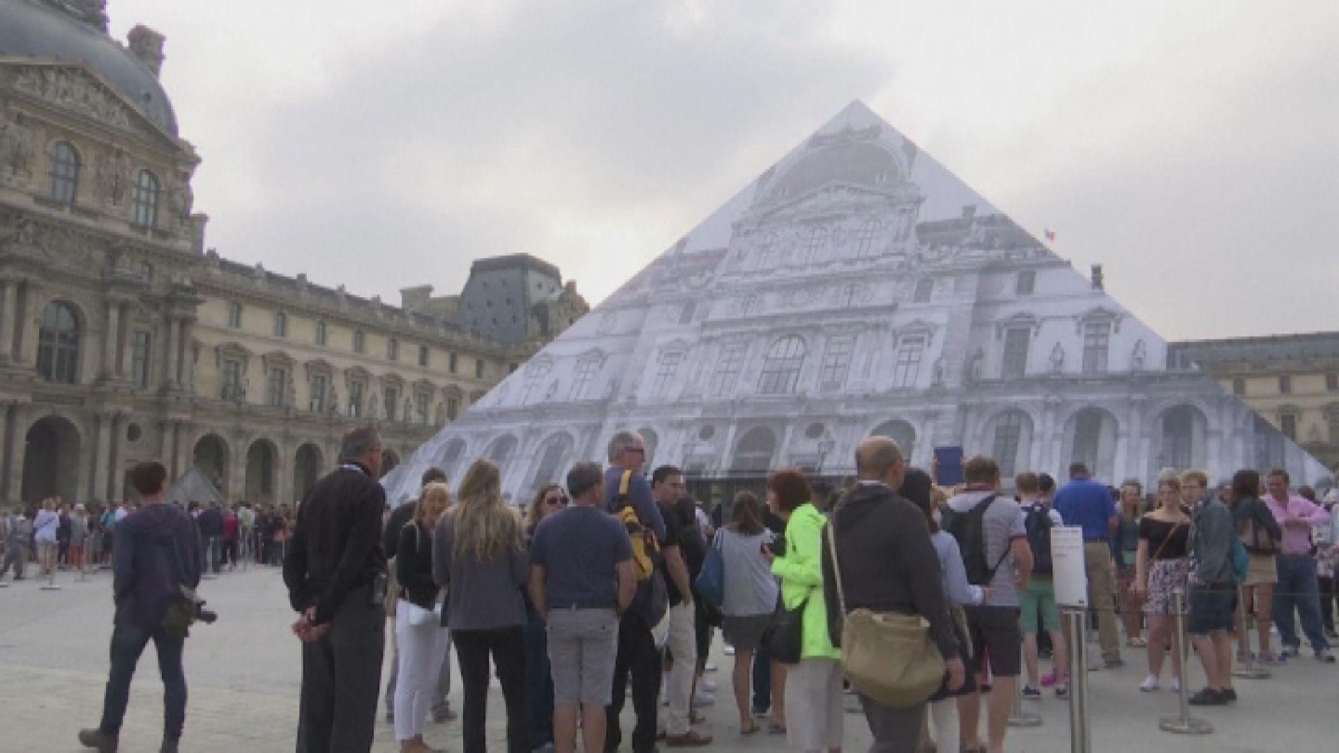 【環球薈報】法國羅浮宮2018年訪客破千萬創新高
