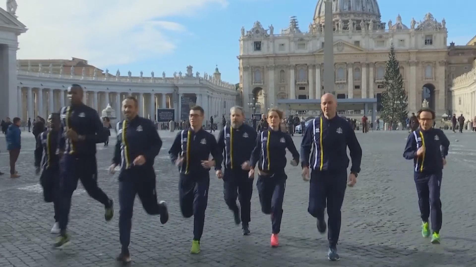 【環球薈報】梵蒂岡成立首支官方體育隊伍
